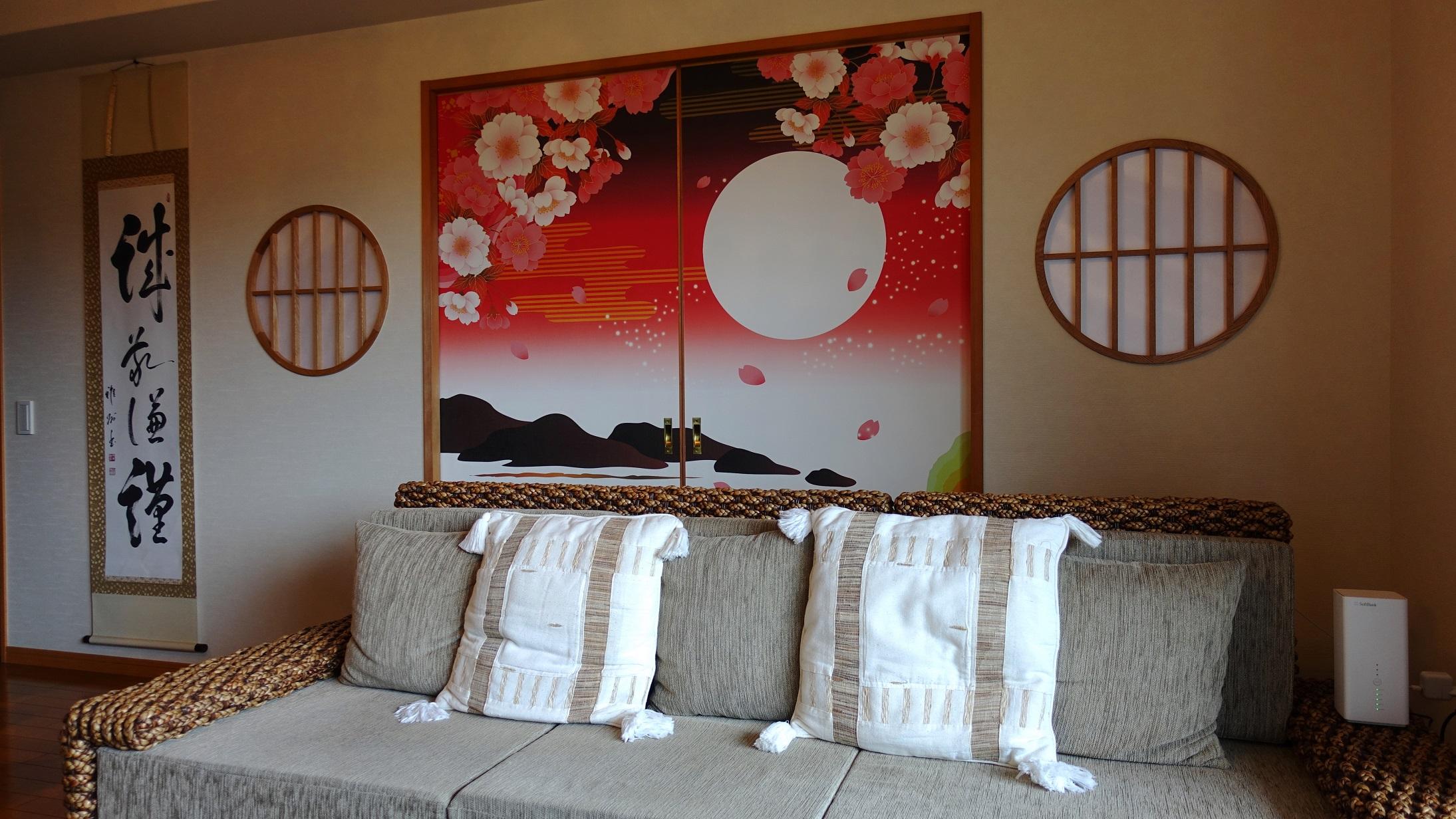 マンションリフォーム 和室 襖絵 月見酒