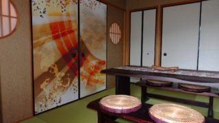 マンションリフォーム 和室 襖絵 月影